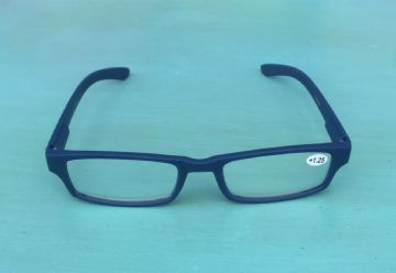 Rubber Reading Glasses in Rubber Case - Blue